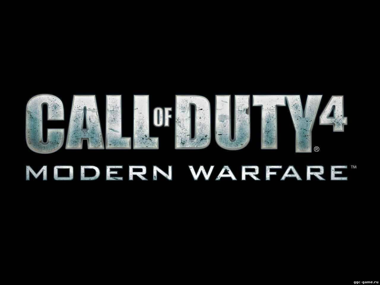 Патч 1.6 для Call of Duty 4 Moder Warfare.